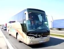 Устроили оргию в большом автобусе